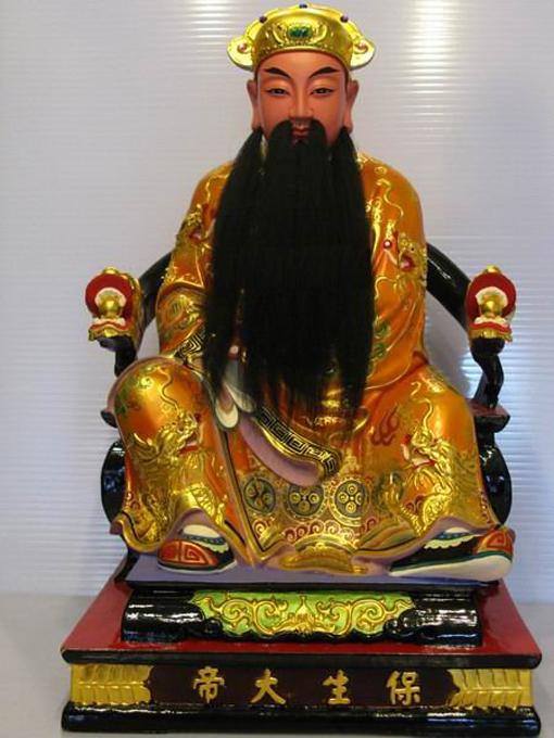 吴川康王大帝神像图