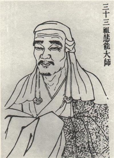 """代表东方思想的先哲孔子,老子和慧能,并列为""""东方三圣人&rdquo"""